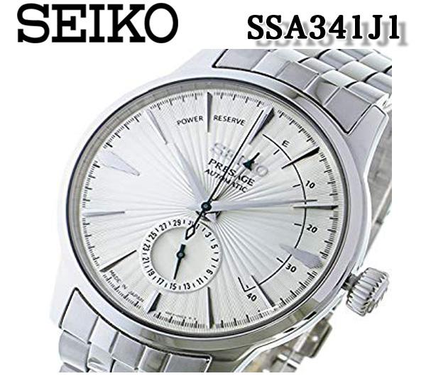 送料無料 セイコー SEIKO ssa341j1 日本製 メンズ 腕時計 PRESAGE プレザージュ 自動巻き バックスケルトン シルバー メンズ 人気 おすすめ ステンレス オートマティック