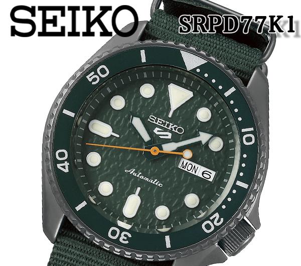 送料無料 新作 SEIKO セイコー 5 ファイブ スポーツ メンズ 腕時計 10気圧防水 自動巻き 手巻き 秒針停止機能 SRPD77K1 ナイロン ベルト