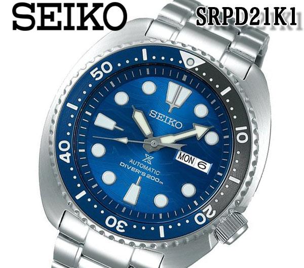 送料無料 新作 SEIKO セイコー 5 ファイブ スポーツ メンズ 腕時計 20気圧防水 自動巻き 手巻き ダイバースキューバ タートル SRPD21K1
