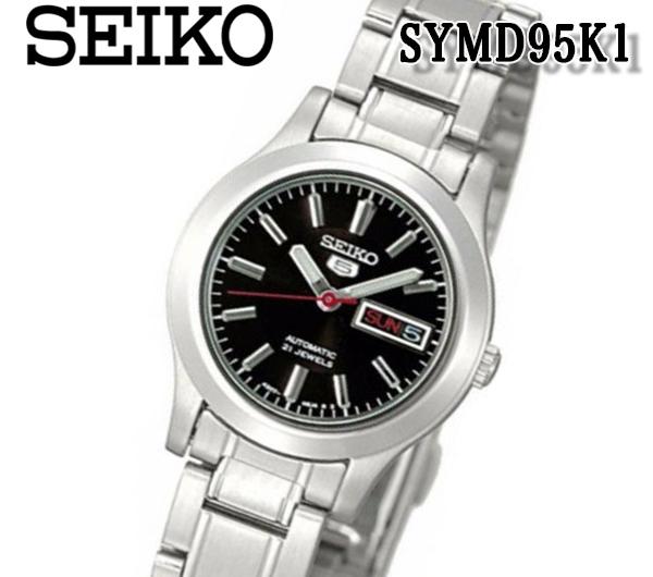 あす楽対応 送料無料 セイコー SEIKO 自動巻 レディース 腕時計 SYMD95K1 ステンレススチール ドレス デイデイト 50m防水 ピンクダイアル