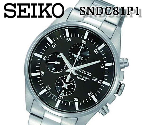 【送料無料】最安値 セイコー SEIKO 腕時計 クロノグラフ SNDC81P1 メンズ アナログ ビジネス ステンレス プレゼント クオーツ カレンダー