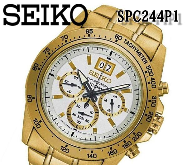 【送料無料】【新品正規品】セイコーSEIKO ゴールド x シルバー クロノグラフ クォーツ 腕時計 メンズ プレゼント ギフト 【SPC244P1】