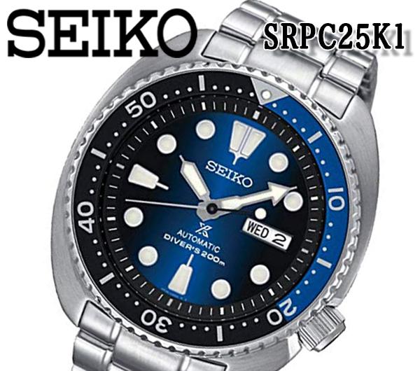 【送料無料】【SEIKO】セイコー クロノグラフ 腕時計 ステンレス SRPC25K1 タートル TURTLE プロスペクス PROSPEX AUTOMATIC 自動巻き ダイバー DIVER メンズ ブルー