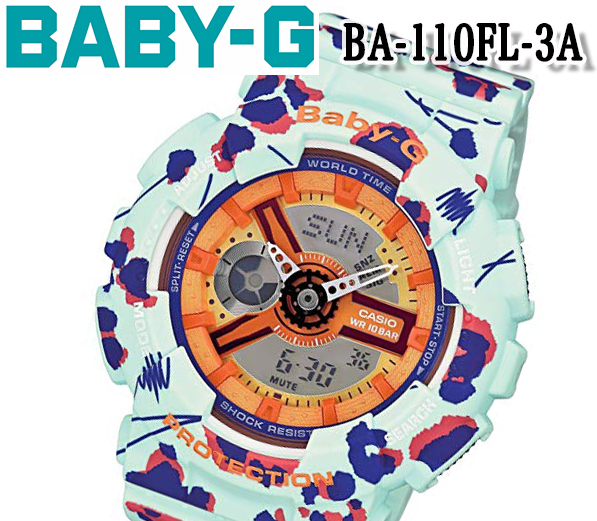 あす楽 送料無料 カシオ CASIO Baby-G レディース  腕時計 BA-110FL-3A フラワーレオパード シリーズ ランニング アナデジレディース ランニング 10気圧防水 耐衝撃
