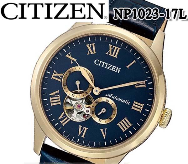 【送料無料】 シチズン CITIZEN メンズ 腕時計 NP1023-17L Cコレクションスモールセコンド オープンハート 自動巻 アナログ 10気圧防水 レザー ベルト