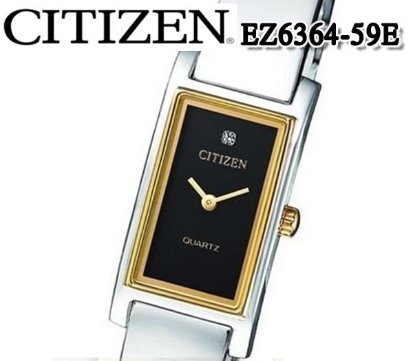 あす楽【送料無料】CITIZEN シチズン 人気ブランド レザー おすすめ モデル【EZ6364-59E】 アナログ カレンダー クオーツ レディース 腕時計 ビジネス カジュアル ドレス