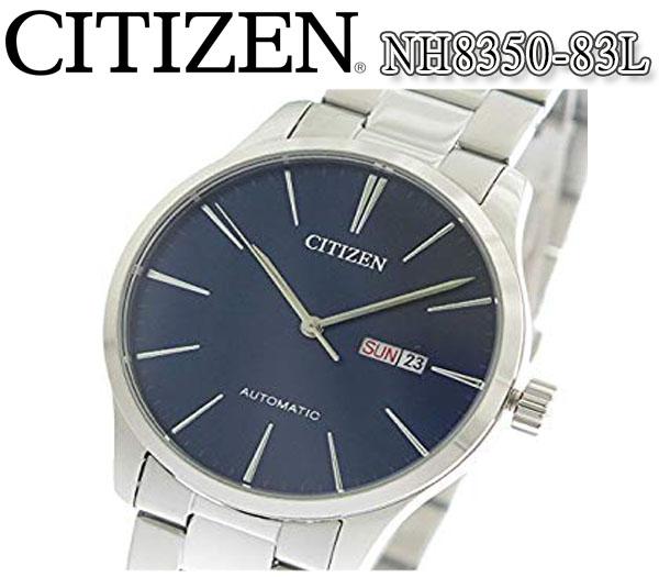 あすらく 送料無料 CITIZEN シチズン 格安SALEスタート 自動巻 メンズ 倉庫 腕時計 オートマティック ビジネスプレゼント ネイビー nh8350-83l ベルト ステンレス アナログ