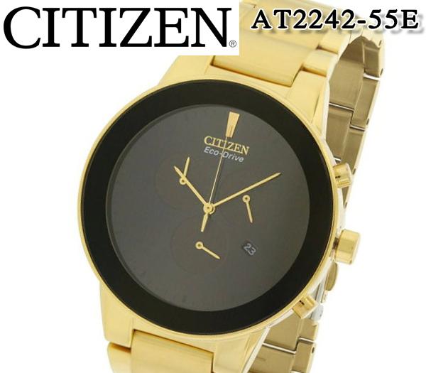送料無料 シチズン CITIZEN メンズ腕時計 日本未発売モデル ECO-DRIVE エコドライブ ソーラー クロノグラフ アクシアム AXIOM ゴールド 金 ブラック 黒