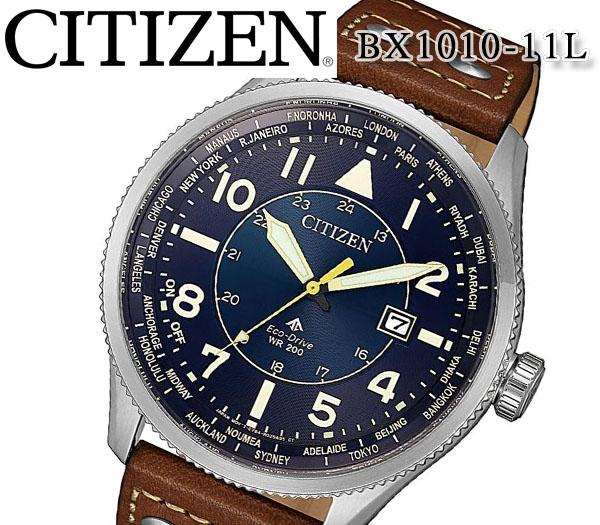 あす楽 送料無料 最安値 CITIZEN エコドライブ シチズン BX1010-11L 新品 正規品 CITIZEN カレンダー 腕時計 ビジネス プレゼント ギフト メンズ クロノグラフ レザー ブルー