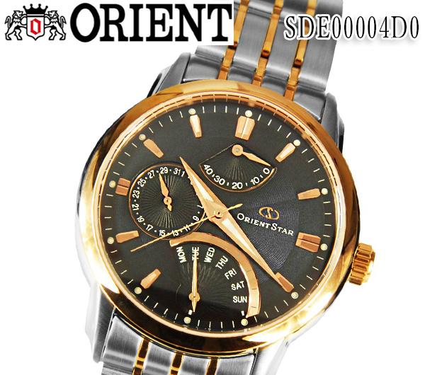 送料無料 新品 オリエント ORIENT レトログラード パワーリザーブ SDE00004D0 ステンレス ベルト 自動巻 手巻き メンズ 腕時計 ビジネス ファッション おすすめ