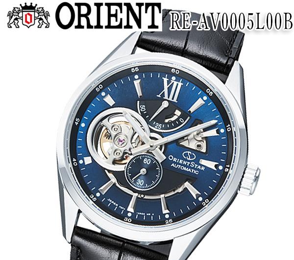 【あす楽】【送料無料】【最安値】 オリエント スター ORIENT STAR オートマチック RE-AV0005L00B パワーリザーブ レザー ベルト 並行輸入品 自動巻 メンズ 腕時計 カレンダー (WZ0131DK)