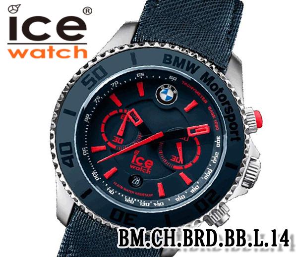 あす楽 送料無料 最安値 ICE WATCH アイスウォッチ 腕時計 メンズ BMW コラボモデル 53ミリ ネイビー レッド キャンバス レザー 防水 BM.CH.BRD.BB.L.14 ビジネス プレゼント クロノグラフ