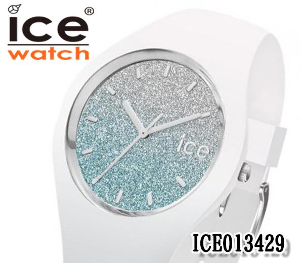 【送料無料】あす楽 アイスウォッチ ice watch ICE lo アイスロー ICE013429 ホワイト ブルー シリコン ベルト クォーツ アナログ メンズ レディース 腕時計 男女兼用時計