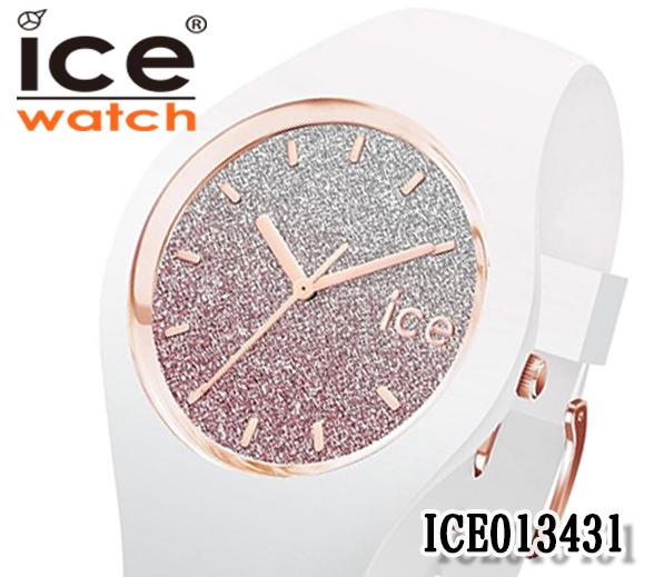 【送料無料】あす楽 アイスウォッチ ice watch ICE lo アイスロー ICE013431 ホワイト ピーチ シリコン ベルト クォーツ アナログ メンズ レディース 腕時計 カジュアル ファッション
