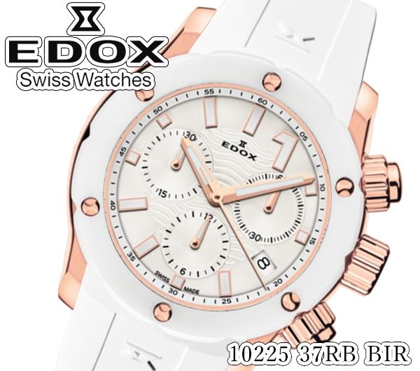 【新品】【送料無料】[エドックス]EDOX 腕時計 クロノオフショア1 クォーツクロノグラフ 300m防水 10225 37RB BIR レディース カレンダー タキメーター【正規輸入品】