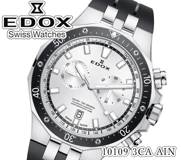 【新品】【送料無料】[エドックス]EDOX 腕時計 デルフィン オリジナル メンズ 10109 3CA AIN クォーツ クロノグラフ 200m防水 ウレタン ベルト【正規輸入品】