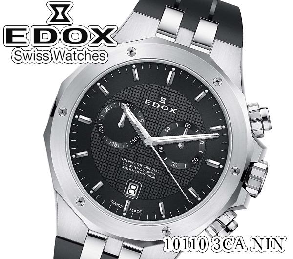 【新品】【送料無料】[エドックス]EDOX 腕時計 デルフィン オリジナル メンズ 10110 3CA NIN クォーツ 200m防水 ラバー ベルト【正規輸入品】 クロノグラフ