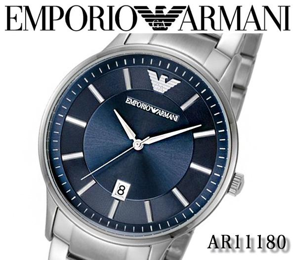 【送料無料】【あす楽対応】 エンポリオ アルマーニ EMPORIO ARMANI 腕時計 レナト Renato メンズ ブルー AR11180 [アナログ ギフト プレゼント]