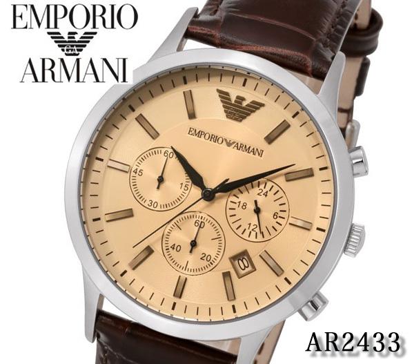 あす楽 送料無料 EMPORIO ARMANI 腕時計 エンポリオ アルマーニ 時計 メンズ レザー ベルト AR2433 [アナログ RENATO レナート  プレゼント ご褒美][おしゃれ 腕時計]