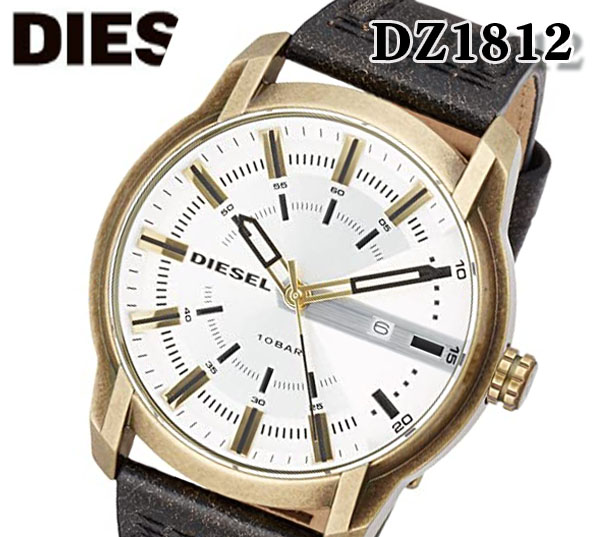 あす楽 送料無料 DIESEL ディーゼル 腕時計 DZ1812 クオーツ メンズ アームバー 10気圧 アナログ 人気 おすすめ プレゼント レザー ベルト カーフ ミネラルガラス