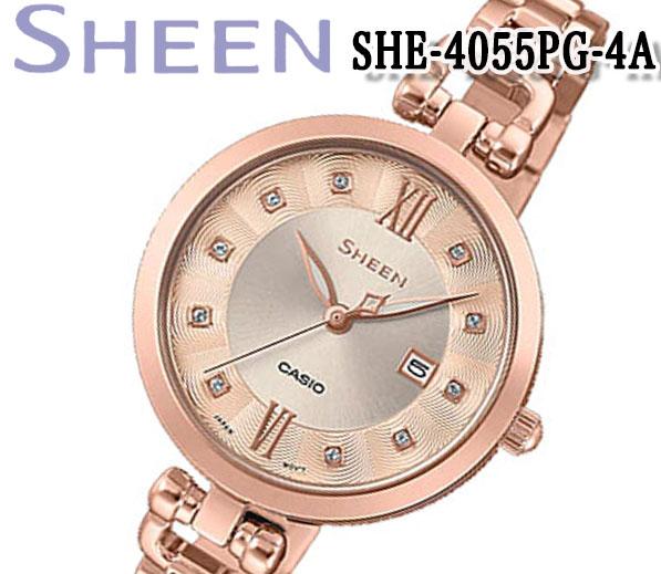 送料無料 カシオ CASIO SHEEN シーン 腕時計 レディース アナログ スワロフスキー SHE-4055PG-4A カレンダー 日本未発売 クォーツ