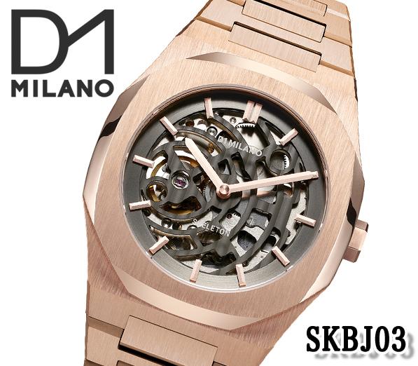送料無料 最安値 D1 MILANO D1ミラノ メンズ 腕時計 オートマチック スケルトン スティールケース 防水 メタルバンド 機械式 自動巻き SKBJ03 ねじ込み式リューズ ビジネス ファッション