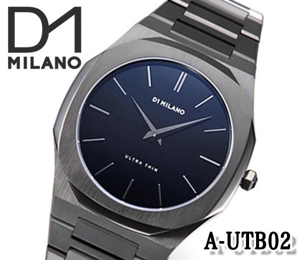 あす楽 送料無料 D1 MILANO D1ミラノ メンズ 腕時計 クォーツ ステンレス 防水 Ultra Thin (ウルトラシン) A-UTB02 薄型フェイス ビジネス ファッション