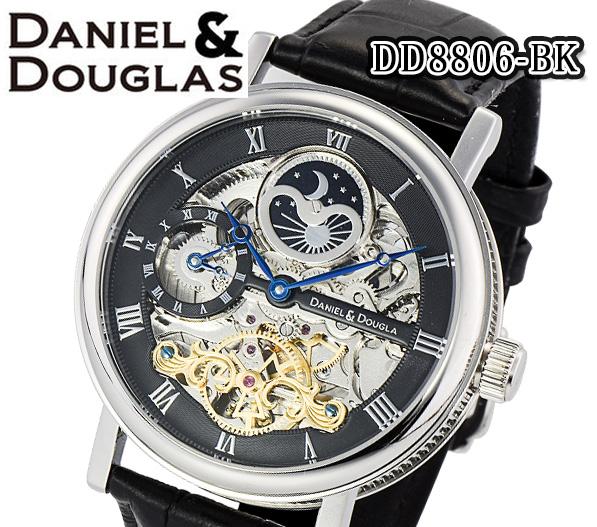 あす楽対応 送料無料 ダニエルダグラス DANIEL DOUGLAS 自動巻&手巻き メンズ 腕時計 スケルトン ビジネス プレゼント おすすめ DD8806-BK レザー ベルト