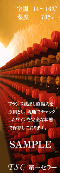 Georges RoumierMorey St Denis Clos dela Bussierre [2000]750mlモレ・サン・ドニ クロ・ド・ラ・ブシエール [2000]750mlジョルジュ・ルーミエ Georges Roumier