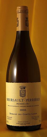 ムルソー ペリエール [2006]Meursault Perrieres 750mlコント・ラフォン Comtes Lafonフランス ブルゴーニュ ワイン 白