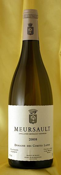 ムルソー [2008]Meursault 750mlコント・ラフォン Comtes Lafonフランス ブルゴーニュ ワイン 白