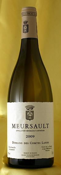 ムルソー [2013]Meursault 750mlコント・ラフォン Comtes Lafonフランス ブルゴーニュ ワイン 白