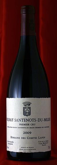 ヴォルネイ・サントノ・デュ・ミリュー [2009]Volnay 1er Santenots du Milieu 750mlコント・ラフォン Comtes Lafonフランス ブルゴーニュ ワイン 赤