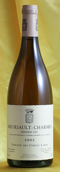 ムルソー・シャルム [2002]Meursault Charmes 750mlコント・ラフォンComtes Lafonフランス ブルゴーニュ ワイン 白