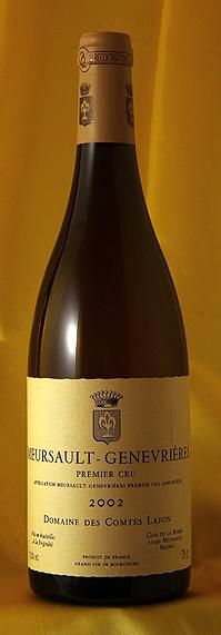 ムルソー・ジュヌヴリエール [2002]Meursault Genevrieres 750mlコント・ラフォンComtes Lafonフランス ブルゴーニュ ワイン 白