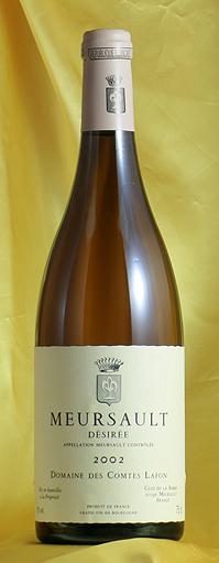 ムルソー・デジレ [2012]Meursault Desiree 750mlコント・ラフォンComtes Lafonフランス ブルゴーニュ ワイン 白
