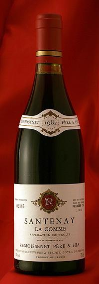 サントネー ラ・コム [1982]Santenay la Comme 750mlルモワスネ Remoissenetワイン フランス ブルゴーニュ 赤