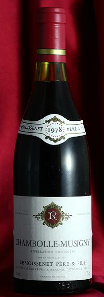 送料無料でお得! 3本セットシャンボール・ミュジニー[1978]Chambolle Musigny 750mlルモワスネ Remoissenetワイン フランス ブルゴーニュ 赤