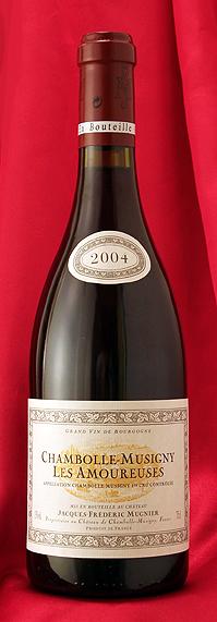シャンボール・ミュジニー・レ・ザムルーズ[2004]Chambolle Musigny Les Amoureuses 750mlジャック・フレデリック・ミュニエJacques Frederic Mugnier