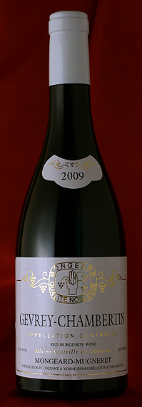 蔵出し ジュヴレ・シャンベルタン [2009]Gevrey Chambertin 750mlモンジャール・ミュニュレMongeard Mugneretフランス ブルゴーニュ ワイン 赤