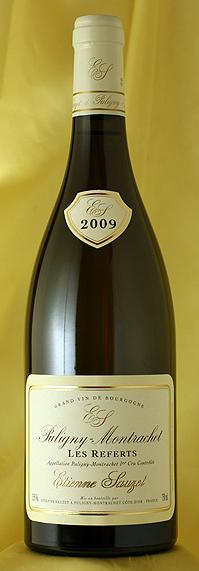 ピュリニー・モンラッシェ・レ・ルフェール[2009]Puligny Montrachet Les Referts 750mlエチエンヌ・ソゼ Etienne Sauzet