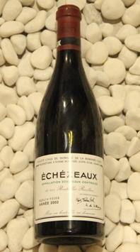 エシェゾー Echezeaux [2002] 750ml DRCDRC (Domaine de la Romanee Conti)