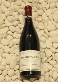 リシュブール・ Richeboug [2003] 750ml DRCDRC (Domaine de la Romanee Conti)