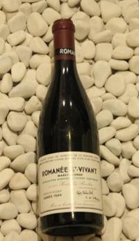 ロマネ・サンヴィヴァン Romanee saint Vivant [1999] 750ml DRCDRC (Domaine de la Romanee Conti)