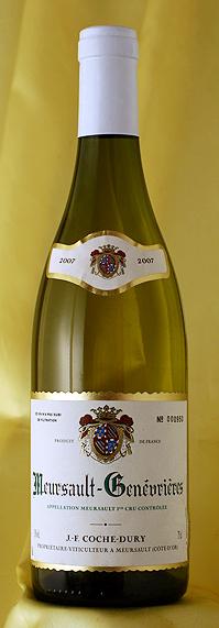 ムルソー ジュヌヴリエール [2007]Meursault Genevrieres 750mlドメーヌ J・F コシュ・デュリ Domaine JF.Coche-Duryフランス ブルゴーニュ ワイン 白