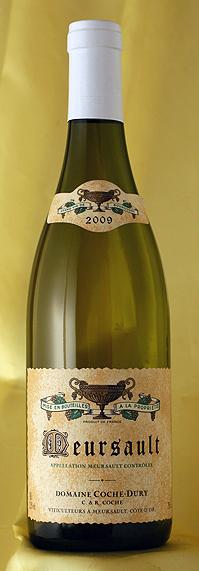 ムルソー[2009]Meursault 750mlドメーヌ J・F コシュ・デュリ Domaine JF.Coche-Duryフランス ブルゴーニュ ワイン 白