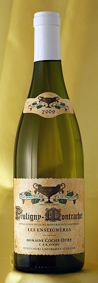 ピュリニー・モンラッシェ レ・ザンセニエール [2009] Puligny Montrachet Les Enseigneres 750mlドメーヌ J・F コシュ・デュリ Domaine JF.Coche-Duryフランス ブルゴーニュ ワイン 白