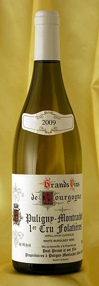 Paul PernotPuligny Montrachet Folatieres [2006]750mlピュリニー・モンラッシェ・フォラティエール[2006]750mlポール・ペルノPaul Pernot