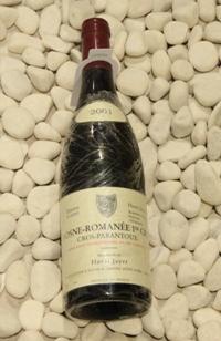 Vosne Romanee 1er Cros-Parantoux ヴォーヌ・ロマネ 1er クロ・パラントゥ[2001]750mlアンリ・ジャイエ Henri Jayer
