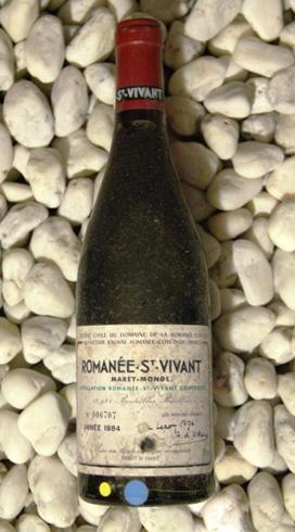 ロマネ・サンヴィヴァン Romanee saint Vivant [1984] 750ml DRCDRC (Domaine de la Romanee Conti)